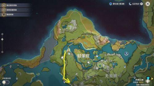 原神1.5木材采集路线分享 原神家园系统木材快速采集攻略