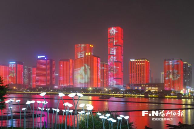 闽江北岸灯光秀庆祝建党百年