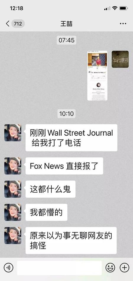 同传王喆照片微博个人履历介绍 王喆和盖茨夫妇是什么关系