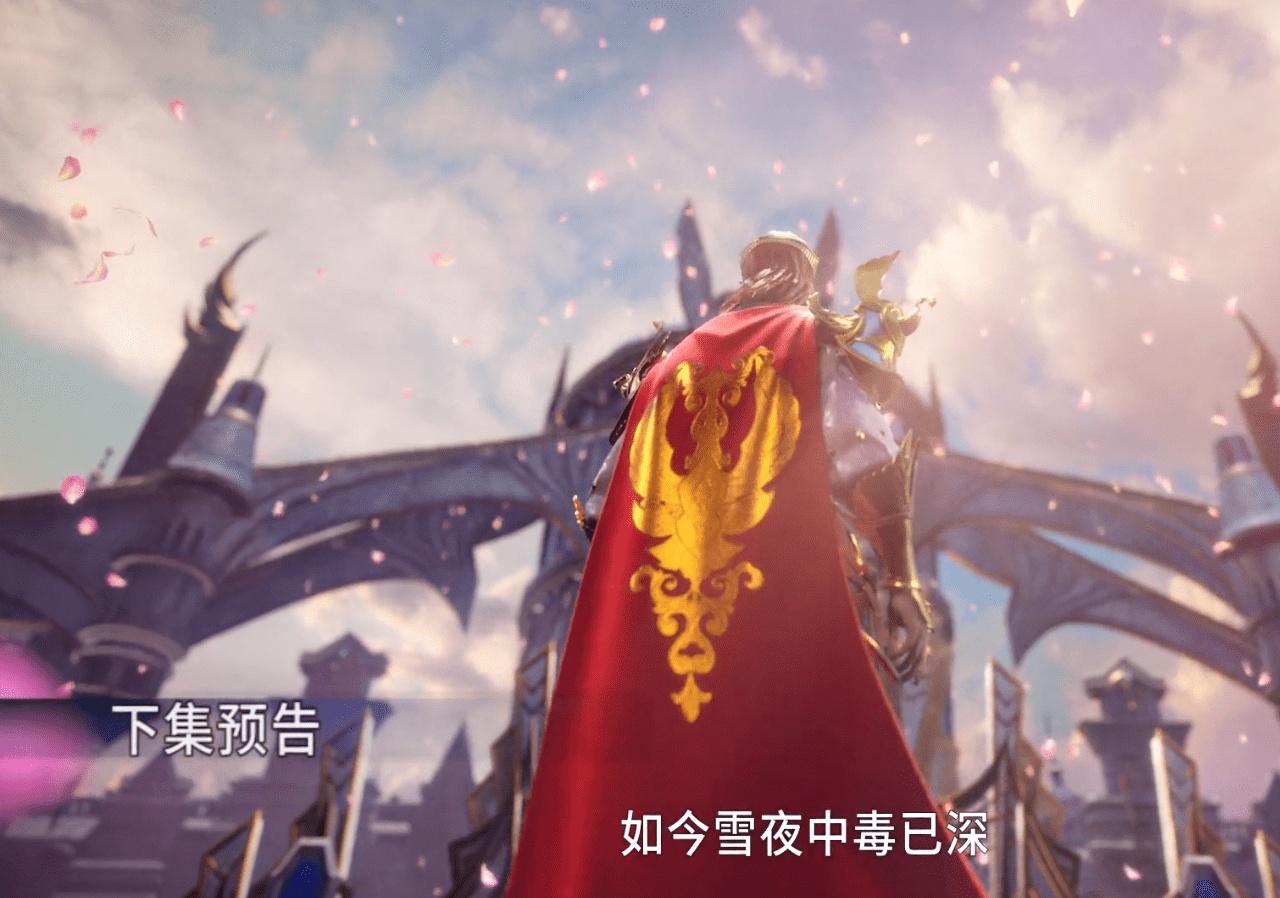 斗罗大陆156在线看:天斗换新皇,千仞雪输了,唐三也没有赢