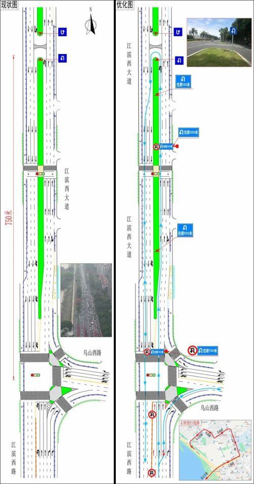 下周起 福州乌山西路江滨路口通行规则有变