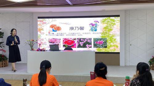 """金鸡讲堂2021年第三期:""""母亲花""""科普讲堂献礼母亲节"""