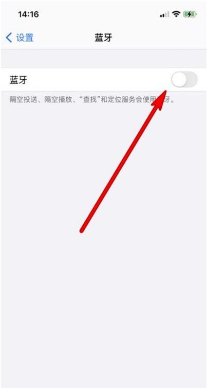 苹果手机如何连接华为蓝牙耳机 苹果手机配对华为蓝牙耳机教程分享