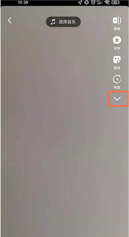 抖音短视频怎么设置变声 抖音短视频变声功能使用方法介绍