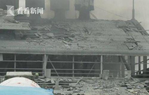 日本福岛一化工厂发生爆炸事件来龙去脉 造成哪些影响?