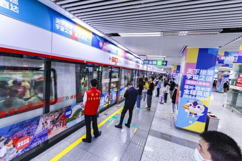 """真好看!福州地铁""""白水洋""""主题列车出发啦~~~"""