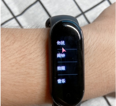 小米手环5不显示微信通知怎么办 小米手环5收不到微信通知解决方法分享