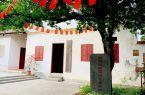 中共福建临时省委旧址:小院内的革命曙光