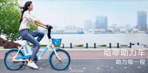 红海,焦虑!争夺共享单车第一股,哈啰出行拿什么再赌?