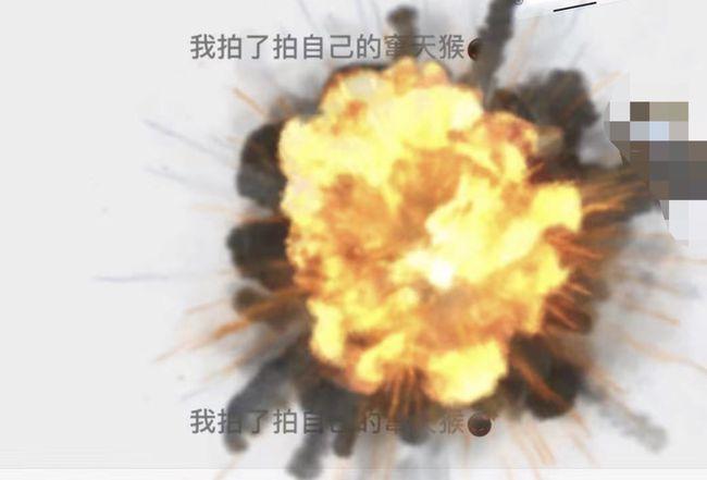 微信拍一拍炸一炸怎么设置?只需在拍一拍设置中添加炸弹表情
