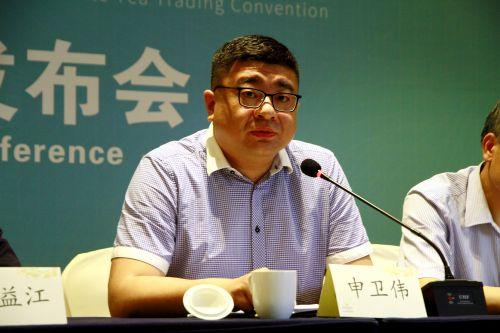 2021中国白茶大会暨政和白茶交易大会5月26-28日举办
