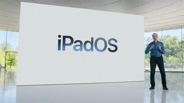 iPadOS 15发布新功能令人惊喜:小组件更精美 多任务处理更强大