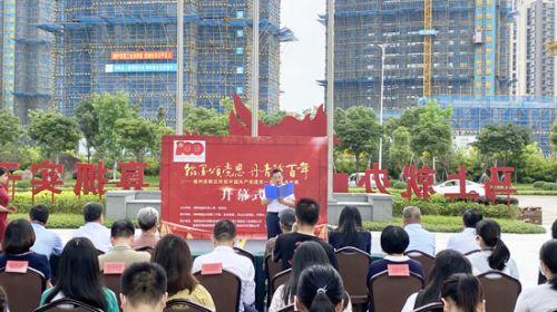 福州高新区举办庆祝建党一百周年书画作品展