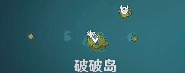 原神回声海螺位置在哪?回声海螺全部位置坐标一览[多图]