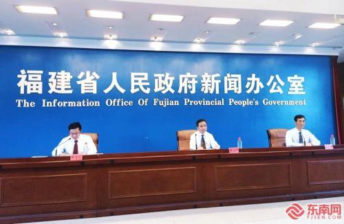 第十九届中国·海峡创新项目成果交易会设七大展区 面积约5.5万平方米