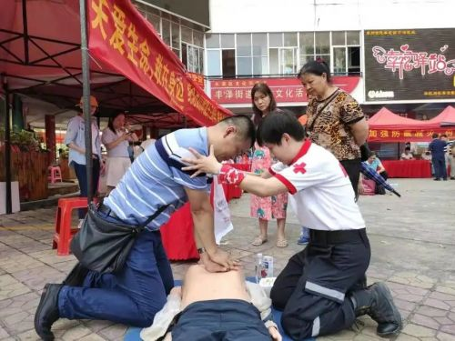 红十字博爱周丨福建各地红十字会积极开展主题宣传活动