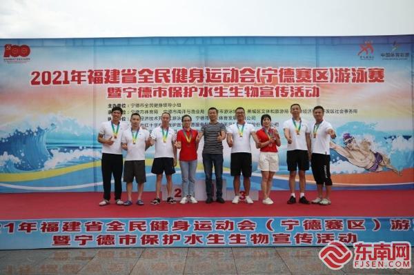 福建省全民健身运动会(宁德赛区)游泳赛火热开赛