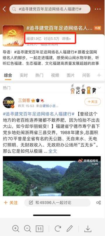 """寿宁下党乡:昔日 """"五无乡"""" 今日红色生态旅游古村"""