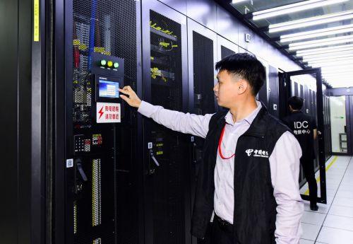 东南信息园云数据中心机房