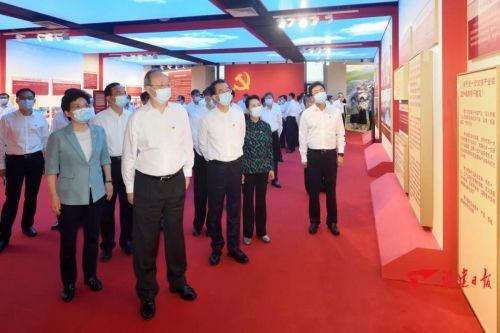 福建省庆祝中国共产党成立100周年