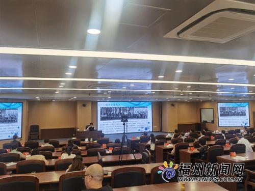 福州CPPCC为庆祝中国共产党成立100周年举行了专门委员会报告厅