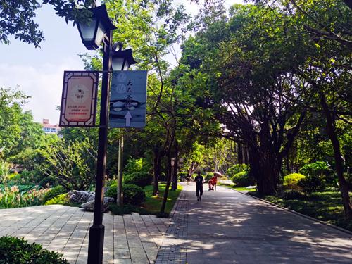 左海公园里大众茶馆的指示牌