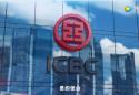 中国工商银行2021简介片-远航篇