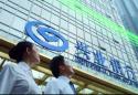 兴业银行绿色金融宣传片
