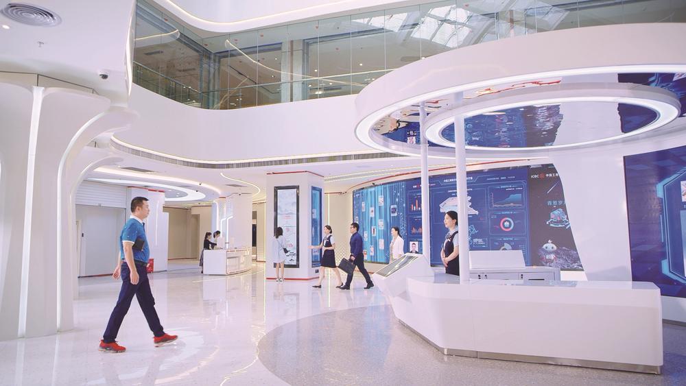 中国工商银行福建省分行秉初心金融为民担使命赋能发展