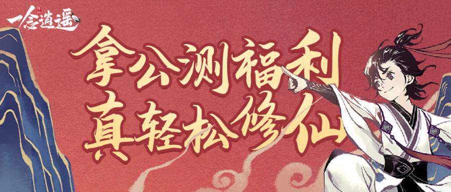 敦煌莫高窟在近现代是谁发现的?是王圆篆还是斯坦因?