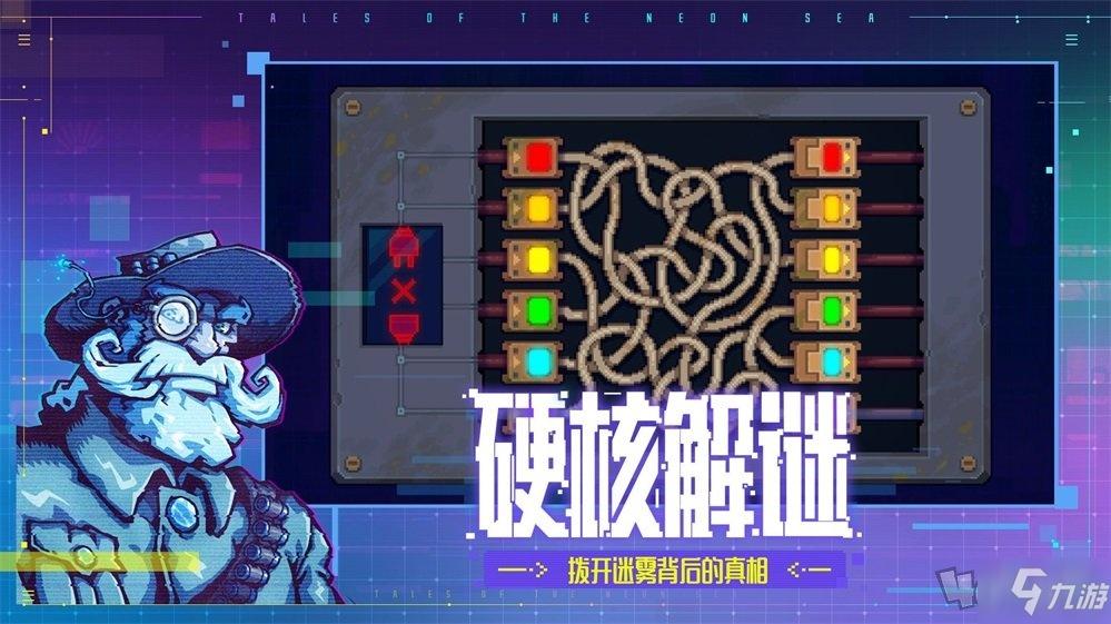 迷雾侦探ios为什么没有中文 迷雾侦探ios中文设置方法介绍