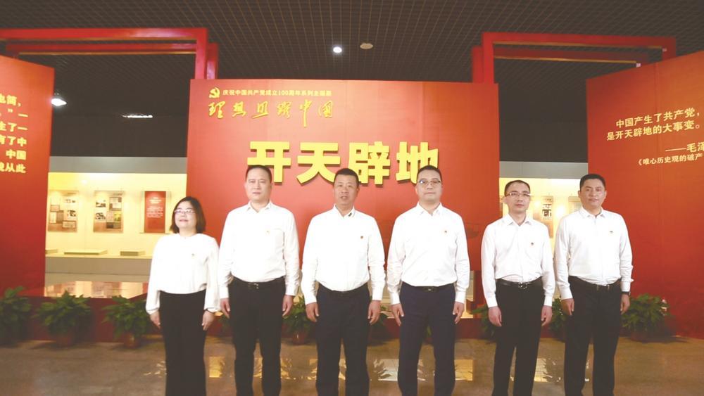 中国平安人寿保险股份有限公司福建分公司一路平安行 致敬党旗红
