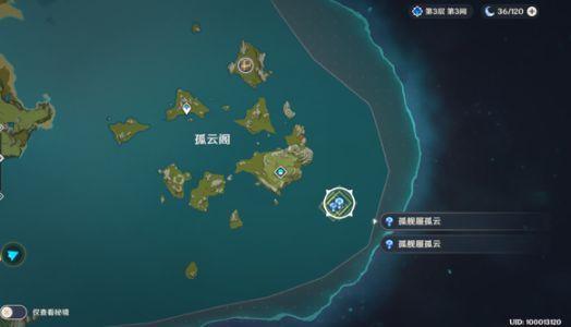 原神北斗的船传送npc位置大全 原神北斗的船传送npc位置汇总