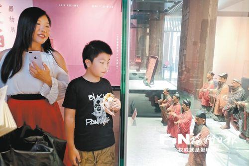 """""""正当红""""器物展在朱紫坊举办 感受古今漆瓷融合艺术"""