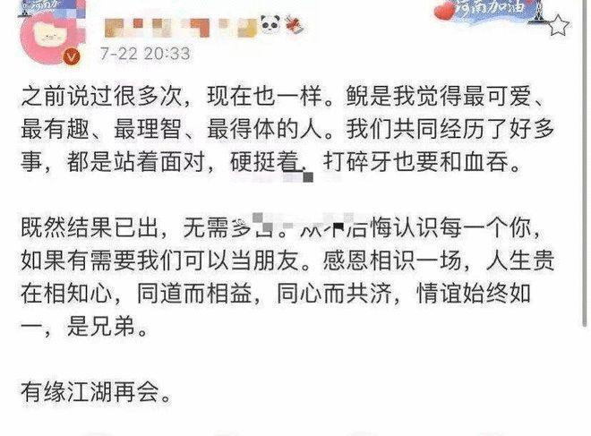 警方通报吴亦凡事件后 粉丝纷纷脱粉!吴亦凡凉凉了?