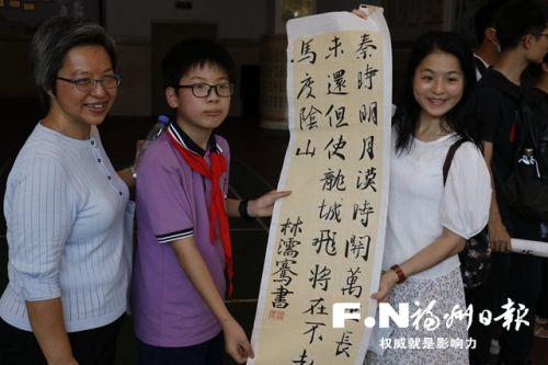 澳门东南学校代表团来福州交流 分享传统文化教学成果