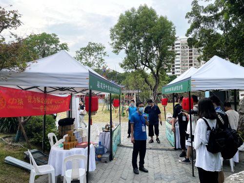 第44届世界遗产大会今晚闭幕 福州茶摊文化回响非遗记忆