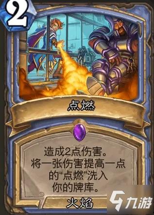 http://www.youxixj.com/wanjiazixun/418243.html