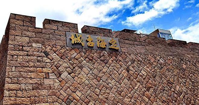 福州连江:定海古城保护又有新动作