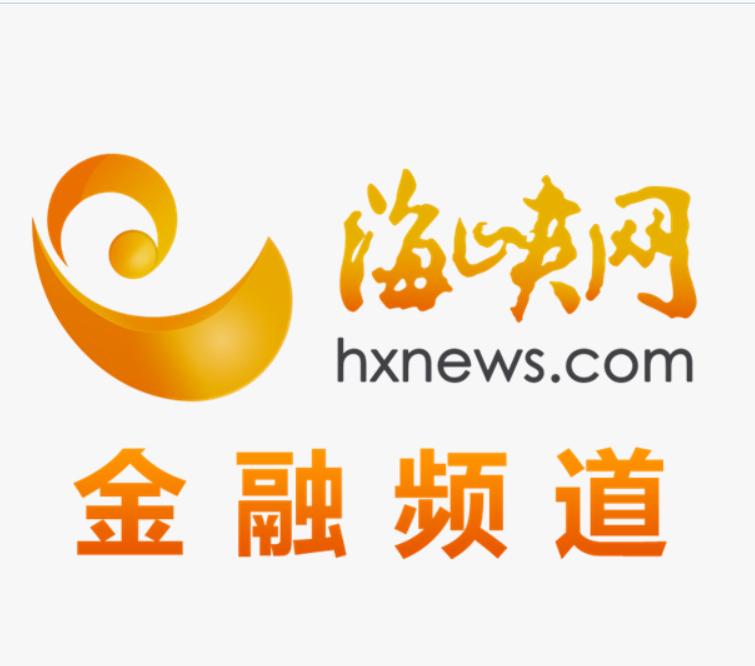 福建海峡银行开展2021年反假货币宣传月活动
