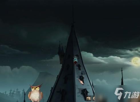 《哈利波特魔法觉醒》拼图寻宝格兰芬多塔楼解锁方法