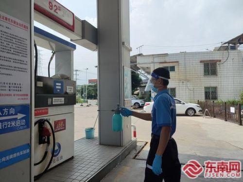 中化福建石油:防控升级全力保供 多举措保障员工健康