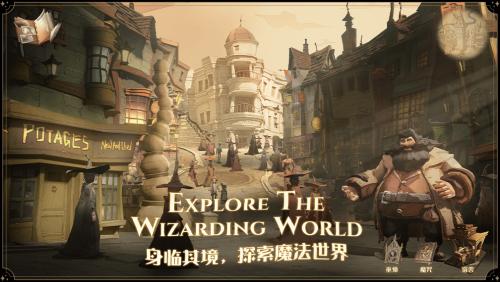 哈利波特魔法觉醒协作任务怎么做 协作任务玩法攻略