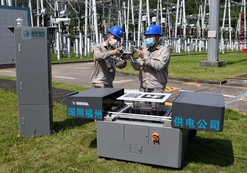 国网福州供电公司无人机机巢远程智能化巡检助力国庆保电