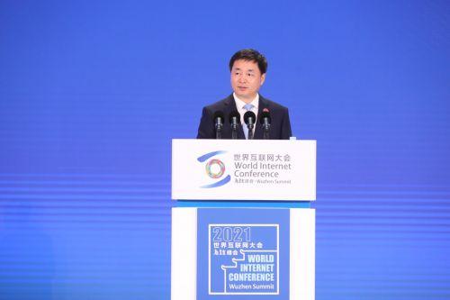 中国电信柯瑞文:把握数字化新机遇迈向数字文明新时代