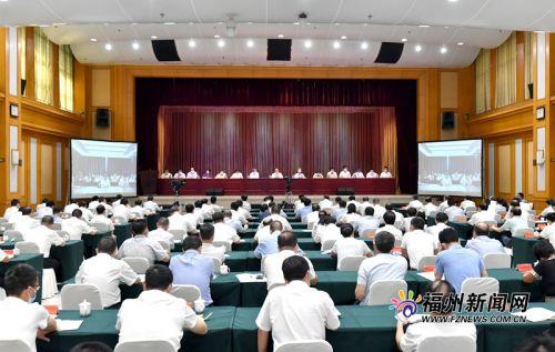 福州市委市政府召开新万博平台工作推进视频会