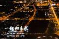 北京冬奥会推广歌曲MV发布 北京冬奥会推广歌曲一起向未来在线听入口