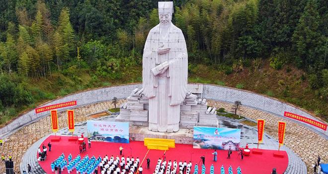 纪念朱子诞辰891周年祭祀典礼在福建南平举行
