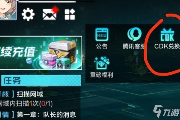 《数码宝贝新世纪》CDK兑换码一览 礼包码分享