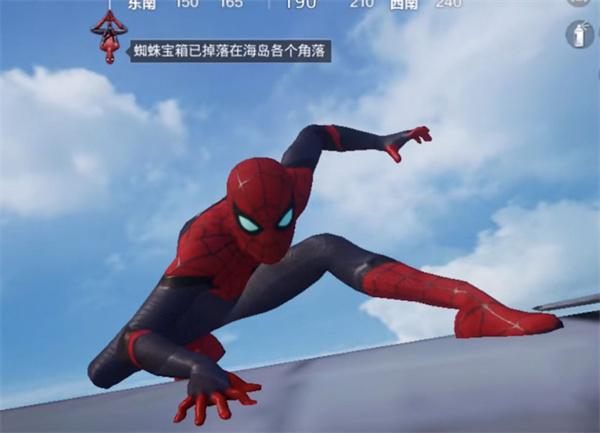 和平精英蜘蛛俠模式什么時候上線?和平精英蜘蛛俠模式怎么玩玩法介紹